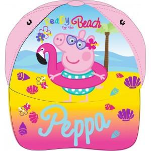 Sapca Peppa Pig roz