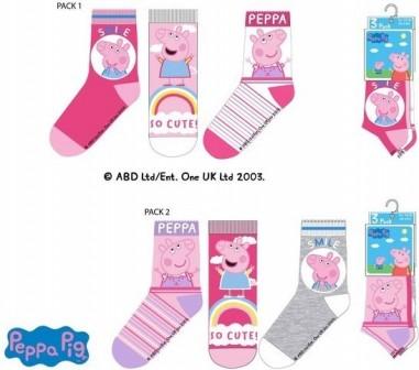 Sosete Peppa Pig 1 (set 3 perechi)