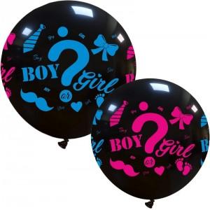 Balon latex jumbo 85 cm Boy or girl